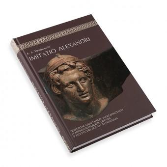 """Alexander of Macedon portraits and mythological image in Art of Hellenism era"""