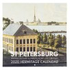 "Сalendar ""Saint-Petersburg. Watercolours and prints of 18th-19th century"" 2020"