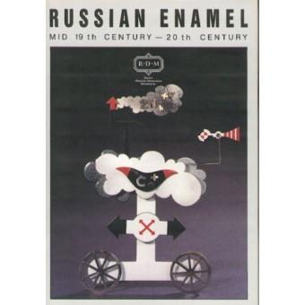 """Russian Enamel. Mid 19th Century - 20th Century"" A. Gilodo"