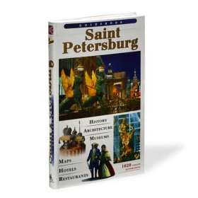 "Guidebook ""Saint Petersburg"""