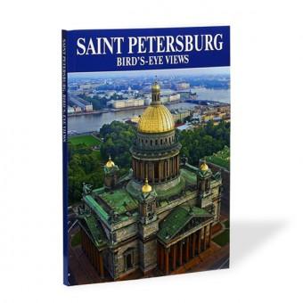 Bird's-Eye View of St Petersburg