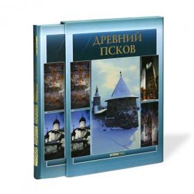Ancient Pskov. By I. Rodnikova