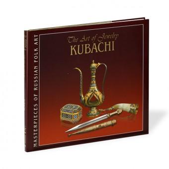 Kubachi Jewelry Art. By O. Bryuzgina