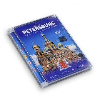 "DVD ""Saint Petersburg and its Environs"""