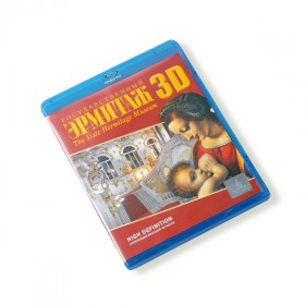 "Blu-ray ""The Hermitage 3D"""