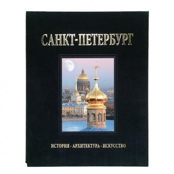 St Petersburg. Cupolas