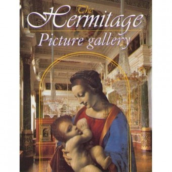 """Guidebook """"The Hermitage: Picture Gallery"""""""
