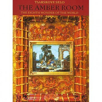 The Amber Room. The Eighth Wonder of the World