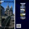 St Petersburg. Guidebook