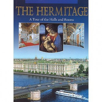 """Guidebook """"The Hermitage. A Tour of the Halls and Rooms"""""""