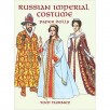 Russian Imperial Costume. Paper Dolls